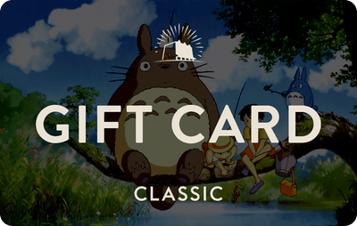 Classic E-Gift Card - My Neighbour Totoro