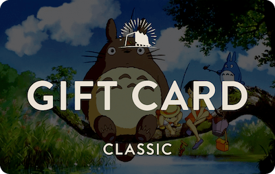 Classic E-Gift Card - My Neighbour Totoro