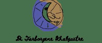 Di Farborgene Khalyastre: Live Launch Event